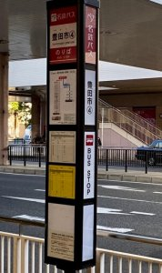 bus stop 4 toward toyota headquarters office