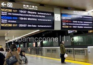 electric bulletin board shinkansen platform shinagawa
