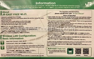 free wifi service on Narita express