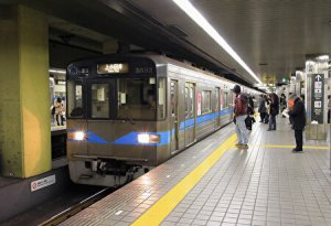 fushimi station, tsurumai line, nagoya