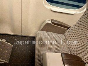 green car seat shinkansen