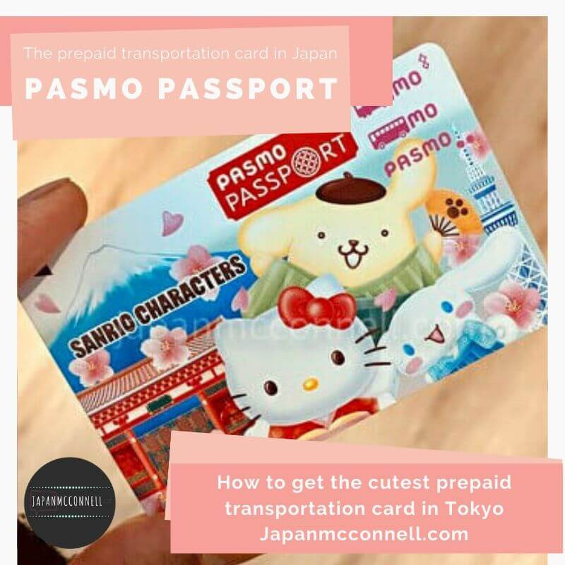 how to get the cutest prepaid public transportation card