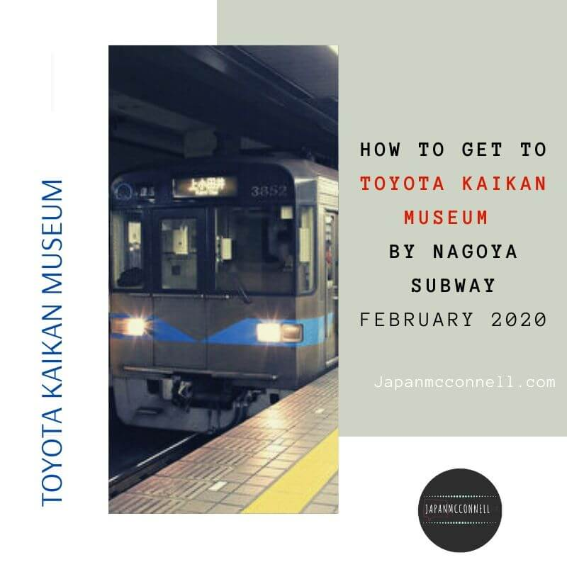 how to get to toyota kaikan museum by nagoya subway