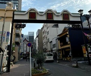 misono street, fushimi,nagoya