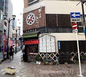 namoka senbei, mison street, nagoya