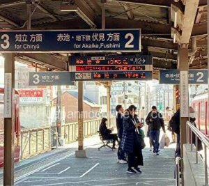 platform 2, toyotashi station, meitetsu