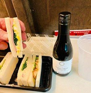 sandwich and wine on shinkansen