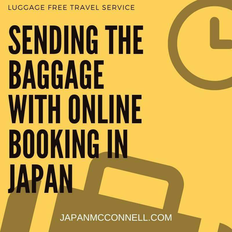 sending th baggage with online booking in japan