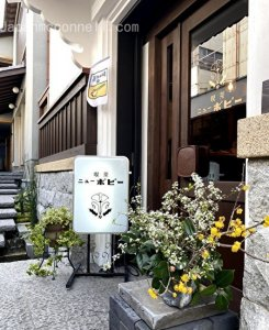 shikenmichi, kissaten, coffee, nagoya