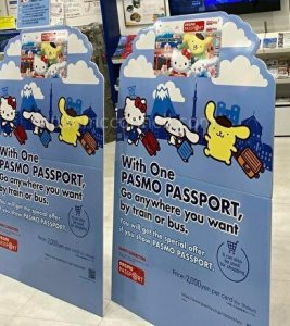 sign for pasmo passport