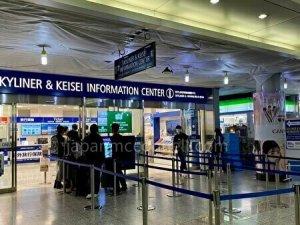 skyliner keisei information center 2