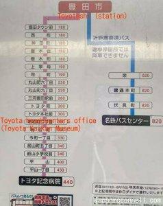 stops, bus stop, toyotashi, meitetsu bus