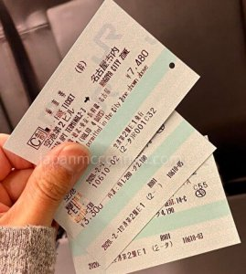 ticket narita express and shinkansen