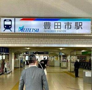 toyotashi station, meitetsu
