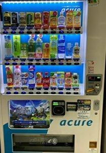 vending machine japan ic card