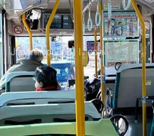 2. check the monitor on the bus