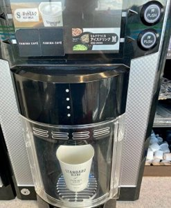 coffee machine, convenience store, family mart, japan