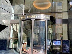 hotel trusty nagoya, nagoya, japan