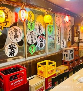 local sushi restaurant near the fish market loved for long time