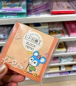 note, retro, 100 yen shop, japan