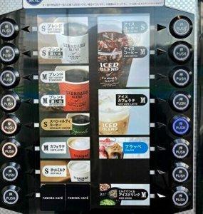 the coffee machine, convenience store, manu button