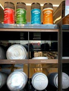 the shelf for lid, madler, milk and flavor powder
