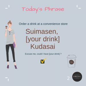 today's phrase 2