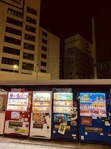 vending machine, early morning, nagoya, japan