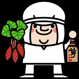 mojochu, kagoshima