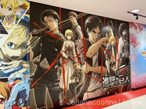 attack on titan, wall picture, narita anime road