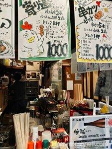 fushicho, yakitori, menu, nagoya