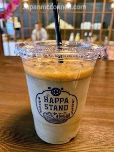 hojicha latte, gifu, mino, Japan