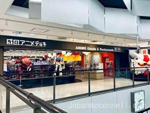 narita anime deck, entrance, narita airport
