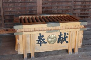 osaisen box, saisen, offering money, shrine, temple, Japan