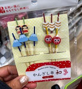 pinchos stick, food pick, 100 yen shop, bento