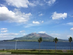 sakurajima, kagoshima, volcano, Japan