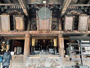 tanigumisan, temple, gifu