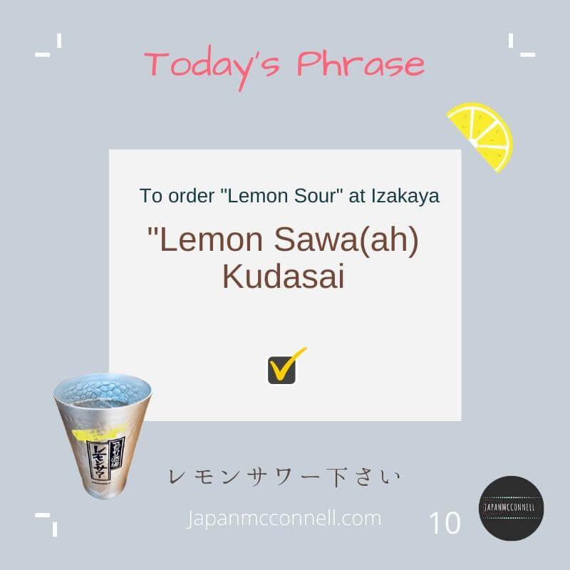 Japanese phrase 10