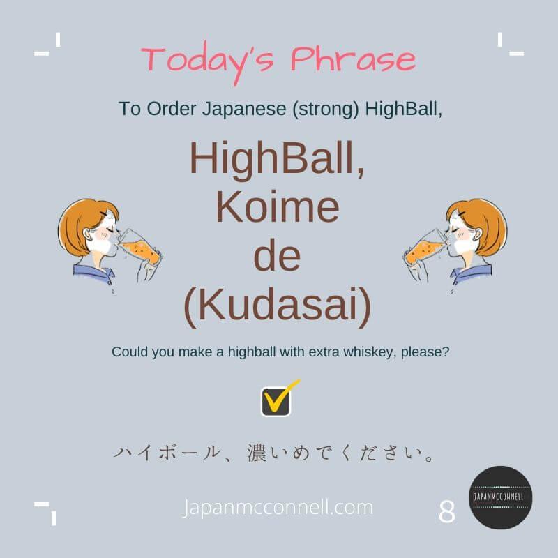 Japanese Phrase 8