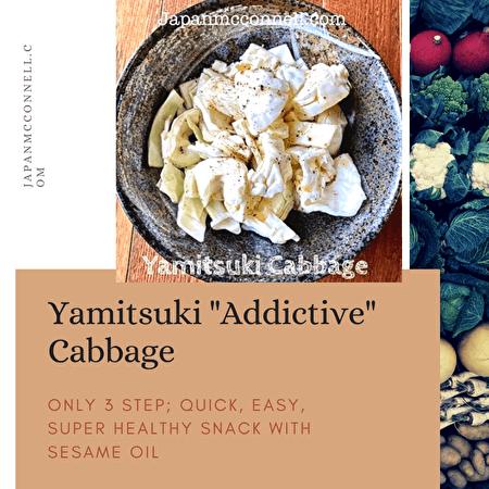 yamitsuki addictive cabbage