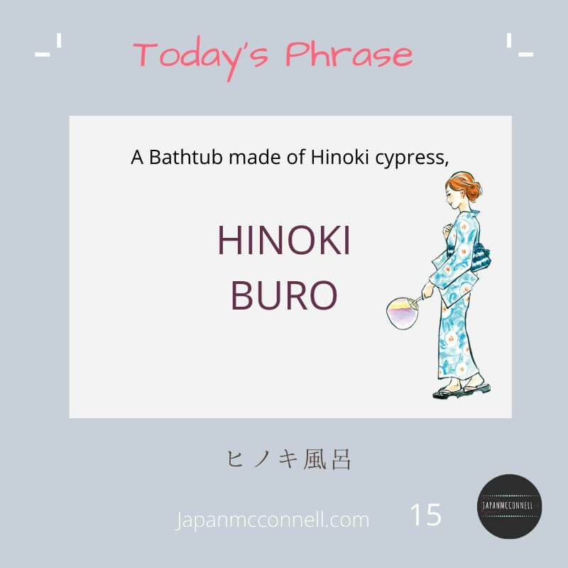Japanese phrase 15