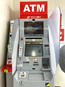 an atm machine in seven eleven convenience store in Japan called seven bank