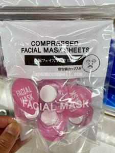 compressed facial mask sheets, 100 yen shop