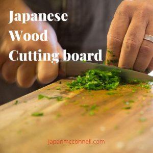 japanese wood cutting board