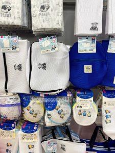 laundry mesh bags, 100 yen shop