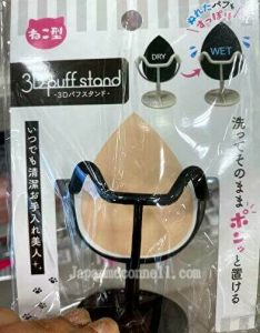 make-up sponge stand, 100 shop