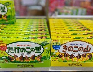 meiji, kinoko no yama, takenoko no sato, japanese snack