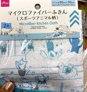 microfiber cleaning cloth, 100 yen shop