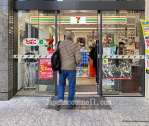 seven eleven convenience store, atm, seven bank, in Japan