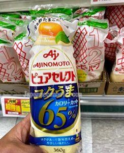 Ajinomoto Mayonnaise, calorie off